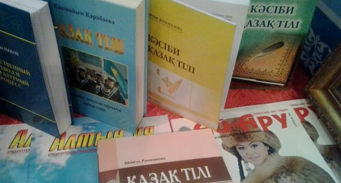 Ресей мектептерінде Қазақ тілі пәні оқытыла бастады