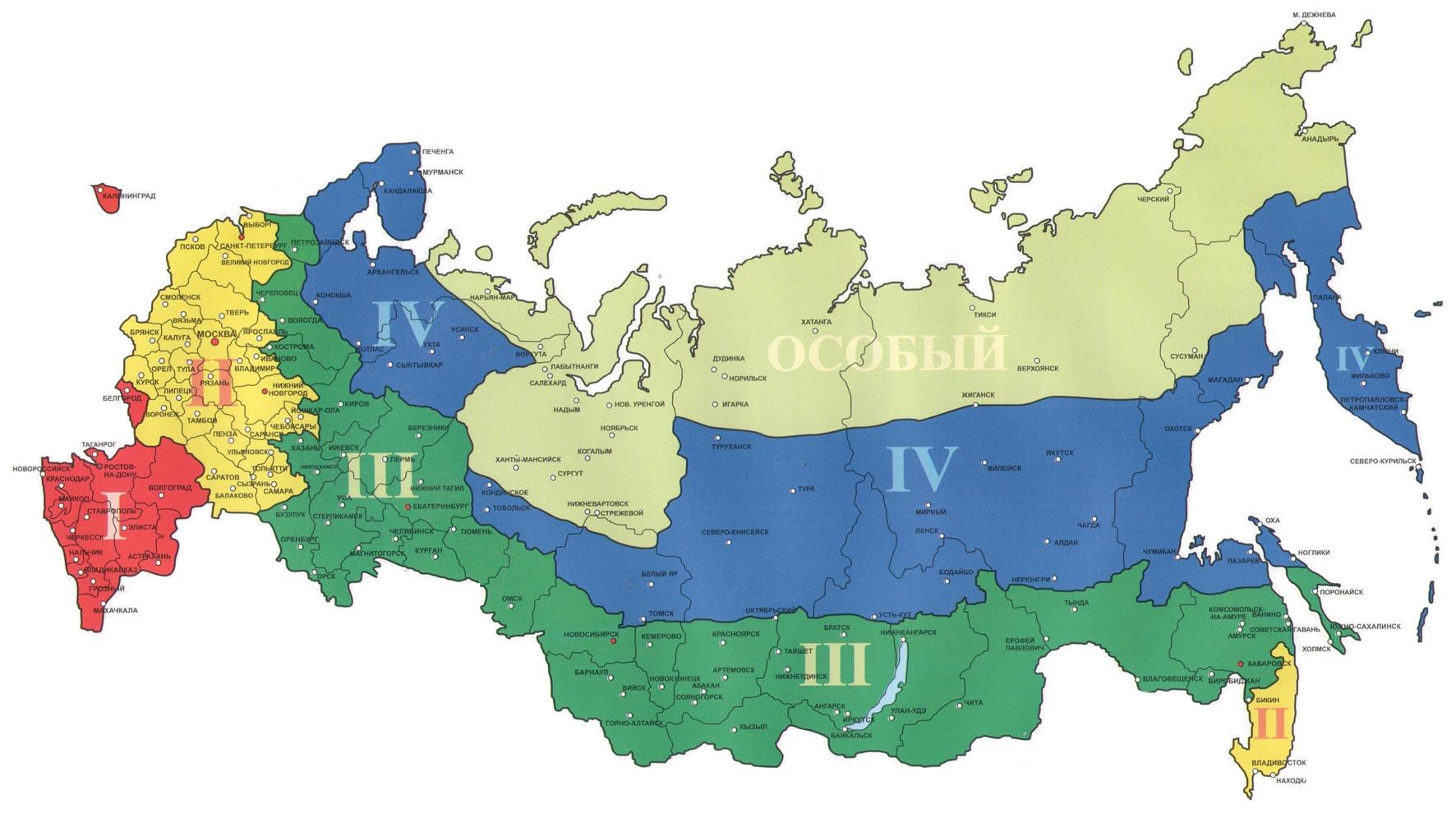 1327387618_shema-rajonirovaniya-klimaticheskih-poyasov-01