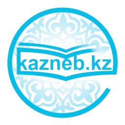 КАЗНЕБ лого