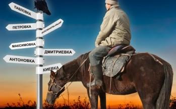 Қызыл режим кезінде қазақтың 20 млн жер-су аттары орысшаланып кеткен