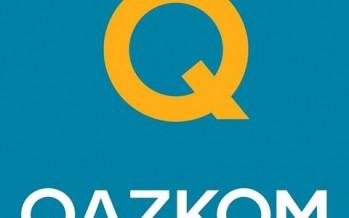 Қазақиланбаған жалғыз атау – Отанымыздың орысшыл Kazakhstan атауы…