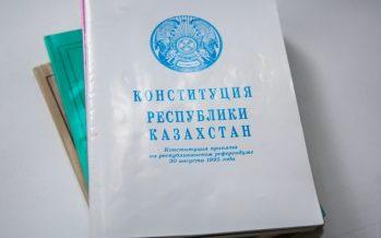 Проект изменений в Конституции. Сравнительная таблица