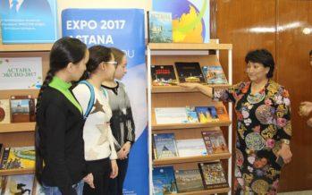 Елордада «ЕХРО-2017» тақырыбына арналған кітап көрмесі ашылды