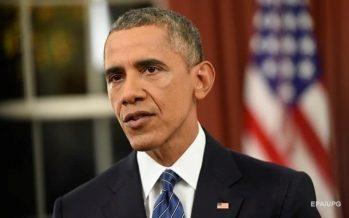 Обама биліктен кетер алдында Палестинаға құпия сыйлық жасаған