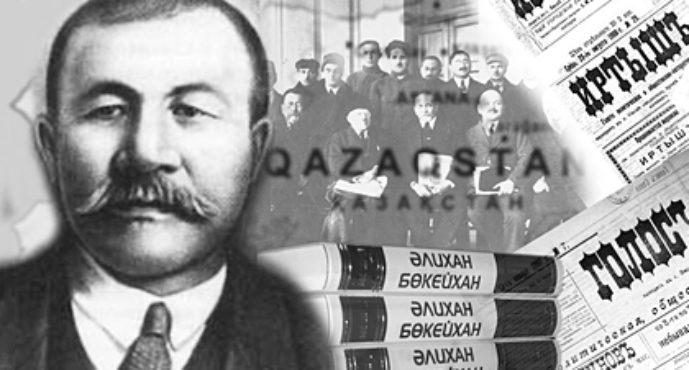 Әлихан Бөкейхан: «Самар кезеңінің» жұмбақтары