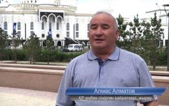Алмас Алматов: Өзбектердің «Алпамыс батыр» дастанын иелеп алуға хақысы жоқ