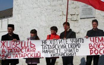 В Татарстане требуют лишить русский язык статуса государственного