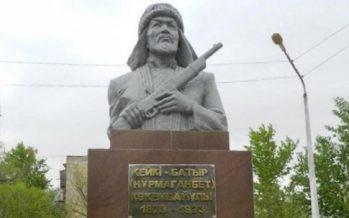 Кейкі батыр өте қайратты адам болған — венгр ғалымдары
