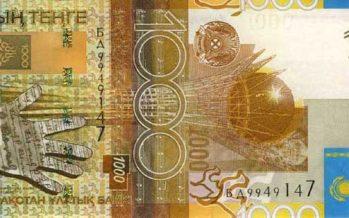 Наурыздан бастап 2006 жылғы үлгідегі 1000 теңгелік банкнот айналымнан шығады (фото)