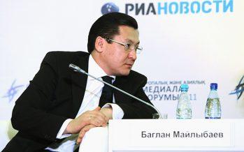 Майлыбаевтың ісіне қатысты мәліметтер жарияланбайды – ҰҚК