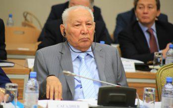 Академик Сағадиев министр Сағадиев туралы не дейді?
