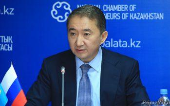 Премьер-министр кеңсесінің басшысы тағайындалды
