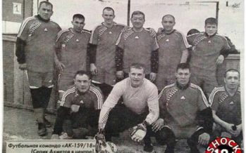Серік Ахметовтің түрмеде футбол ойнап жүрген фотосы жарияланды
