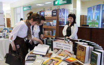 Астанада Дүниежүзілік кітап күні аталып өтті (ФОТО)