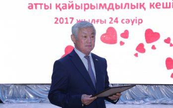 Сапарбаев балалар үйінің түлегіне үйлену тойын өткізуге сертификат берді (ФОТО)