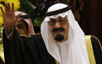 Сауд Арабия королі Назарбаевқа қасиетті Қағбаның жапқышын сыйлады