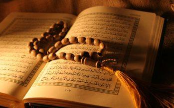 Биыл қасиетті Рамазан айы қашан басталады?