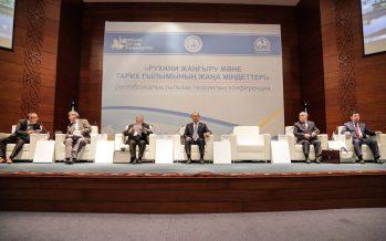 Астанада отандық тарихшылардыңIVконгресі өтті