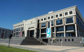 Ұлттық академиялық кітапхананың «Кітап музейі» ICOM мүшесі атанды
