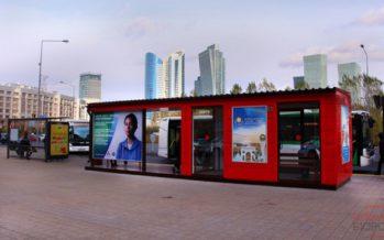 Белгісіз біреулер Астана аялдамасындағы кітап сөресін ұрлап кетті