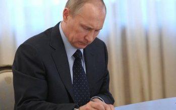 Путин Қазақстанға 300 мың гектар жерді қайтару туралы құжатқа қол қойды