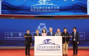 Астана марафонына онлайн-тіркеу 15 шілдеде басталады