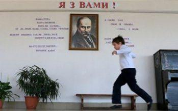 Украина мектептері орыс тілінен бас тартып отыр
