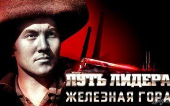 Назарбаев туралы кезекті фильмге 900 миллион теңге бөлінбек