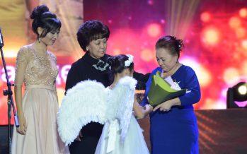«Алтын Жүрек» ұлттық сыйлығының лауреаттары белгілі болды
