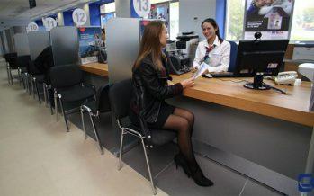 Банк қызметкерлері неге қазақ тілінде лайықты қызмет көрсетпейді?