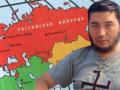 Қазақстанның Ресеймен бірігуін қолдаған Ермек Тайшыбеков бостандыққа шықты