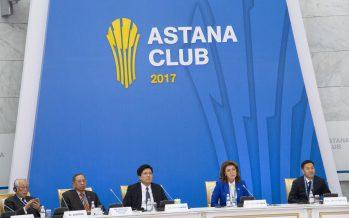 Астанада Еуразия дамуының келешегі талқыланды