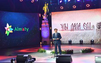 Алматыда жыршылардың халықаралық «Ұлы Дала Елі» фестивалі өтті