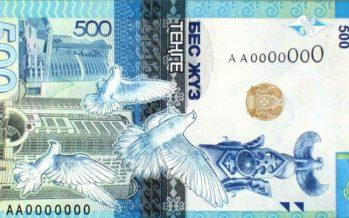 500 теңгелiк банкноттағы «Москва» бизнес орталығының еш символдық мәнi жоқ – депутат
