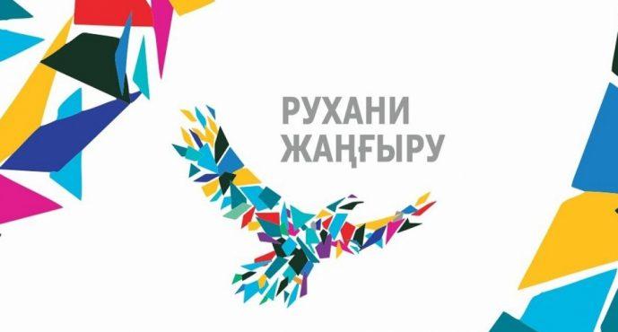 Almatyda «Qazaqstannyn' ki'eli jerler geografi'asy» atty respy'bli'kalyq do'n'gelek u'stel o'tti