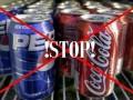 Кока-коланың үй тұрмысындағы 25 түрлі ерекшелігі