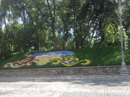 Киев көшелері Еуро өрнектерімен безендірілген