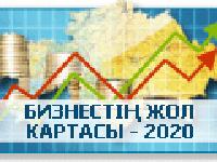 BIZNES 2020