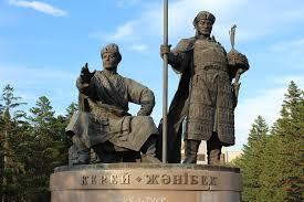 Керей Жәнібек