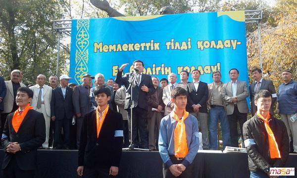 Митинг-Шаханов