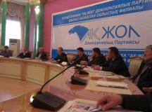 Шығыстағы конференция