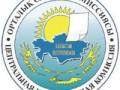 Қазақстанның «АҚ ЖОЛ» Демократиялық Партиясының партиялық тізімін тіркеу туралы
