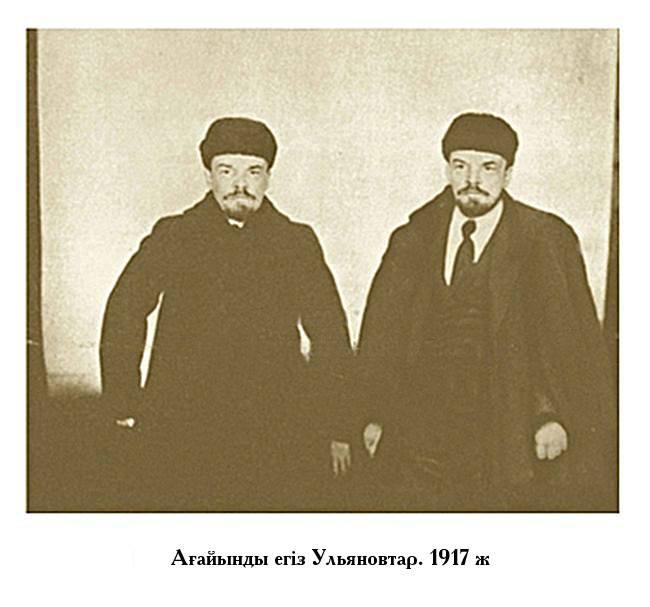Сергей Ульянов 2