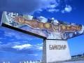 Байқоңырды пайдаланып отырған Ресей қала дамуына 1 тиын да бөлмеген