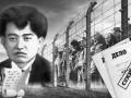 Мағжан Жұмабаевтың ішігі табылды