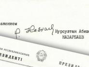 Қазақстан халықаралық аренаға қалай шықты: Назарбаевтың БҰҰ-ға жазған хаттары жарияланды