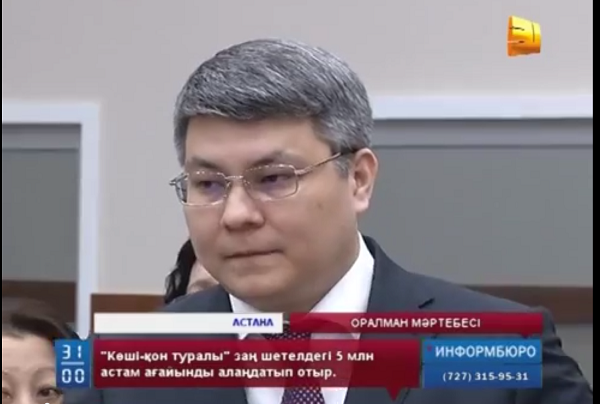 sauatsyz ministr